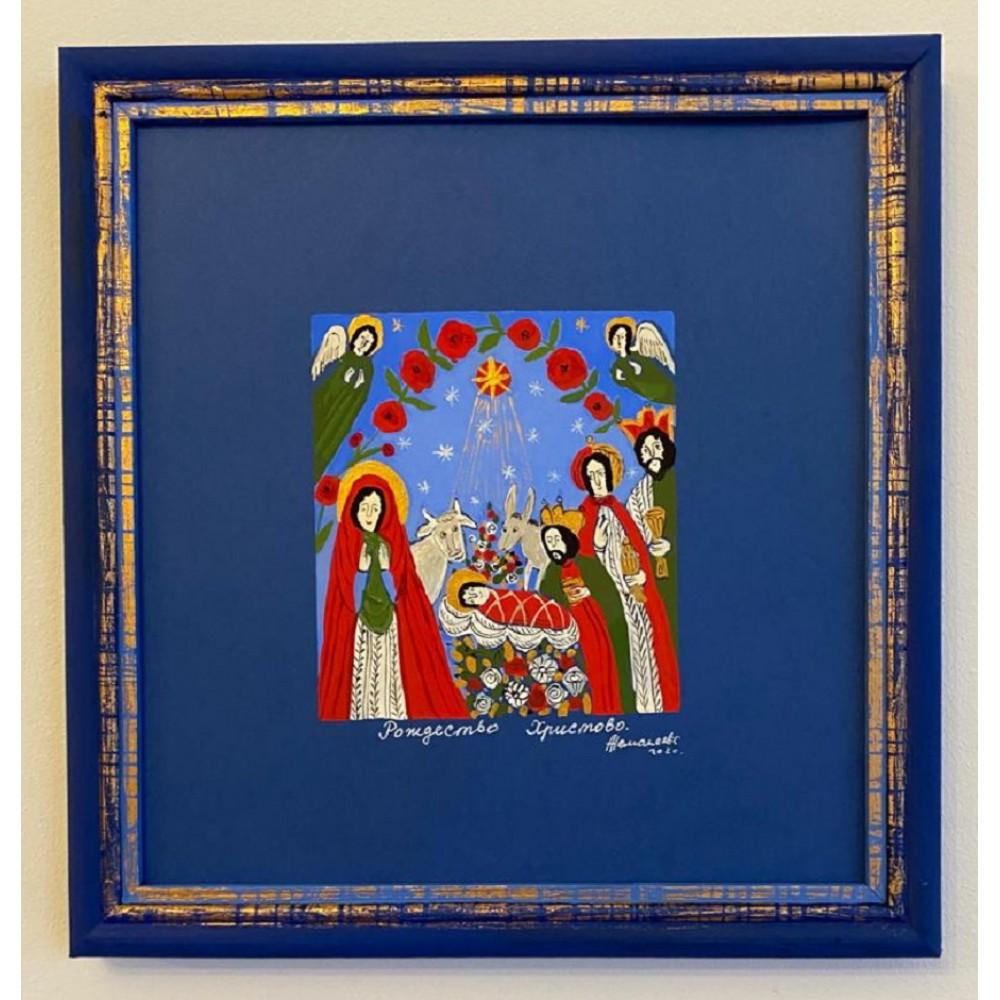 """""""Рождество Христово"""" 21 х 20 см. Бумага, масло, в раме с паспарту."""